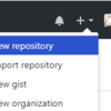 GitHub × Visual Studio × リポジトリの登録方法をまとめてみた
