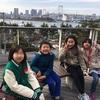 富山からのカワイイお客さん!