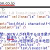SEO で「やってもうた」マピオン(2011-01-06:追加補足)