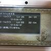 3DS版ドラクエ7