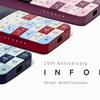 「INFOBAR xv」発表!であらためて実感した、初代ICHIMATSUモデルの至高