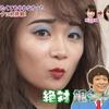 OpenCVで乃木坂46秋元真夏と銀シャリ鰻和弘の類似度を調べてみた