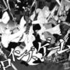 漫画【ヒロインズゲーム】1巻目