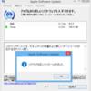 iTunes 12.10.9 / iOS 14.0 and iPadOS 14.0