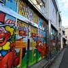 毎日が新台開放?!横浜市のアマテラスが3日連続新台開放でハナビ通を狙いに夕方から行ってきました!