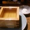 札幌市 やきとり 鳥里 / 樽の香りが移った剣菱が美味しすぎて