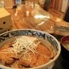 帯広市 日帰り温泉・やよい乃湯で食べた豚丼