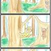 『ほら、ここにも猫』・第7話 「サルも木から落ちる」