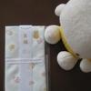 出産おめでとう!ガーゼハンカチでできたご祝儀袋を用意しました。