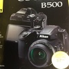 NIKON B500を買ったんだ。