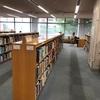 武蔵野中央図書館