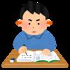 【公認会計士試験】短答式試験受験生へのメッセージ。「心が変われば行動が変わる」