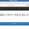 Dockerで即席HTTPSエンドポイント