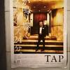 TAP(2017 監督:水谷豊)