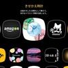 PopIn Aladdinアップデート! DVDも投影可能になった模様!さらにApp Storeの登場で今後使用できるアプリ数が急増する予感...?