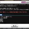 上条春菜ちゃんのソロ曲が「しんげき」にて発表されました! あと妄想ingとかです。