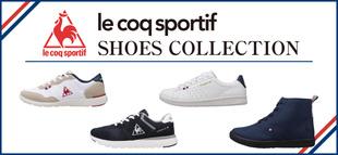 le coq sportif SHOES COLLECTION