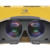 NintendoLabo VR Kit 4月12日発売 SwitchもVRに +3980円からVRを