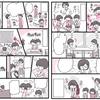 発達障害_漫画_エッセイイラスト