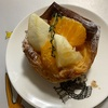 大好きなベーカリー、オパンの季節限定デニッシュ!【笹塚】
