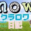 【クラロワ】引退