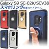 Galaxy S9対応 バンカーリング スマホリングホルダーケース  入荷しました!