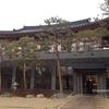 『韓彩堂』絶品の韓定食を頂く - ソウル近郊(渼沙洞)