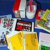 「峠走」「練習帳」「三種の粉」…僕は岩本能史先生についていく