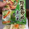 UHA味覚糖:素材野菜炒めまんま