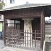 讃岐長尾寺は静御前ゆかりの87番札所