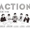 【お知らせ②】9/3(火) 15:30〜17:30 TBSラジオ 出演!