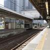 18きっぷの電車旅