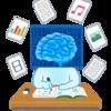 ニューラルネットワークの「学習」とは何を意味するのか
