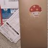光ダケの抗菌マスクケースとディズニーカレンダー!ドコモショップでアンケート