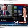 日本赤十字を筆頭に富士フイルム武田薬品アマゾン日本合成化学工業株式会社らにアドレノクロム販売!