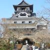 青春18きっぷで岡山市から愛知県犬山市までを1日で往復してきました