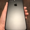 さよならiPhone12 mini(2)それは見栄じゃないのかい?