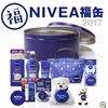 ニベア福缶 2017
