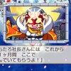 【Aボタン押すだけのゲームに】桃太郎電鉄 今回も二十一休さんが登場ww21ヶ月の休みを考えるとデストロイ号の方がマシかもしれない