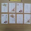 トドステペン字教室の皆で年賀状を書きました。
