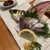 大好物のお寿司再び!!すしざんまいで活アジのお刺身!!つまみ!!お寿司!!チェーン店だからって侮れないすしざんまい!!
