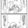 40代独身 お仕事事情(19)