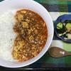本気の麻婆豆腐を手軽に作る方法。