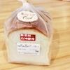 【徳島パン】無添加・国産素材の「和食パン」が美味しい!【阿波市の食パン工房-Oak-オーク】