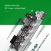 3Dプリンタ ZONESTAR Z6 メインボードのアップグレード