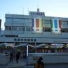 2020.2.2 横浜中央局