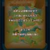 イベント「海賊のお宝探し」マップ1枚目のミッション内容!