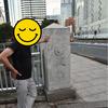 新宿の淀橋のこと