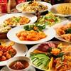中国4大料理とはどのようなものなのか