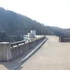 ダムツアー2015関西編①